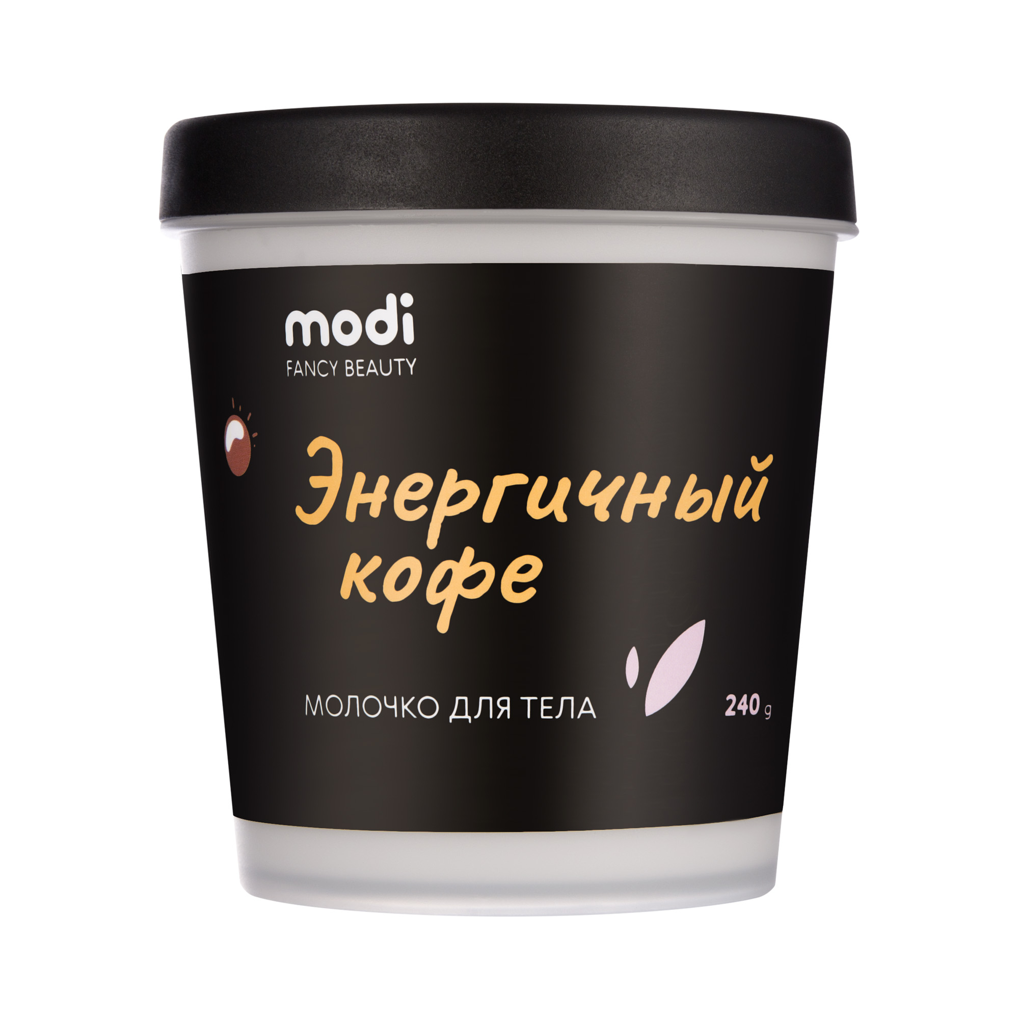 Крем для тела Кофе крем для тела