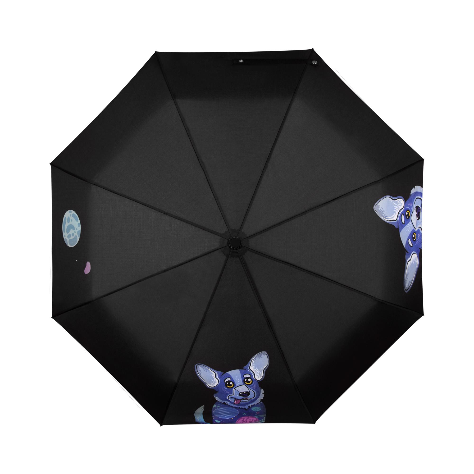 Зонт с собакой зонт eleganzza зонт